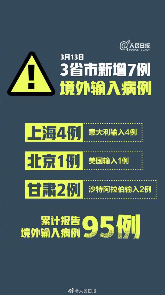 推动ETC工作造成群众出行不便天津免职两处级干部