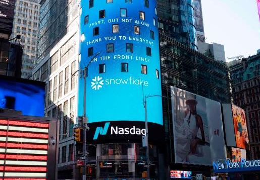 Snowflake上市首日收盘飙升111% 创软件公司史上最大规模IPO纪录