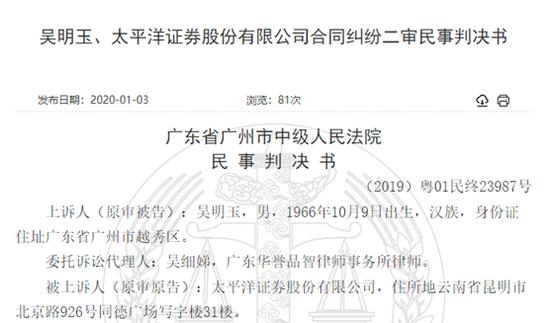 http://n.sinaimg.cn/finance/transform/73/w550h323/20200204/4fc2-inzcrxs3269193.png