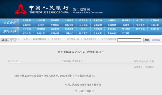 黄婉超过百万网友参与讨论了这件事情