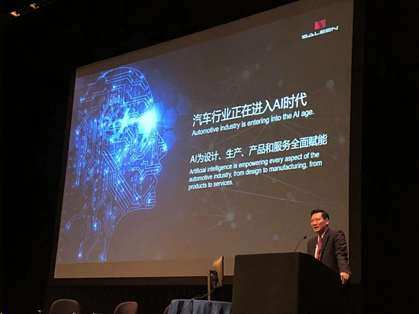 图:赛麟汽车董事长王晓麟发表演讲 摄/周瑶洁