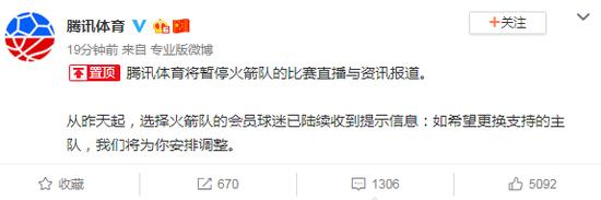 沈阳一男子在地铁内猥亵女青年 已被警方行政拘留
