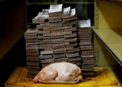 一只鸡=1460万玻利瓦尔