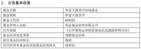 面板大厂备战折叠屏:京东方绵阳柔性产线明年满产