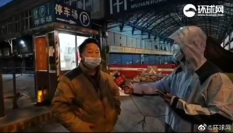 記者探訪華南海鮮市?。閡馴環饉?><a target=