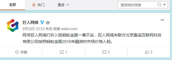 新华百货:上海宝银提案真实性存疑 不予提交股东大会
