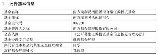 日媒:世界经济比想象的更依赖中国