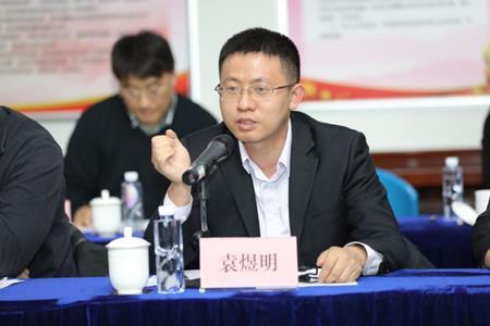 火链科技出席G20青年企业家联盟中国理事会