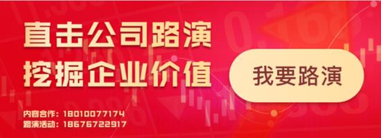 玉柴国际2019中期业绩投资者电话会议8月13日举行