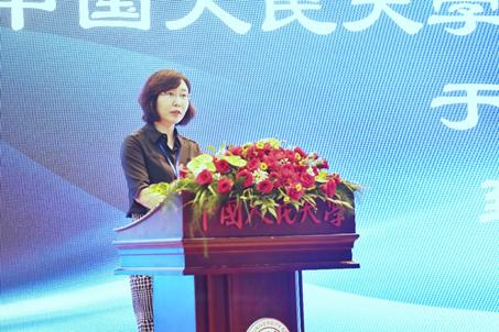 于波 中国人民大学出版社副总编辑