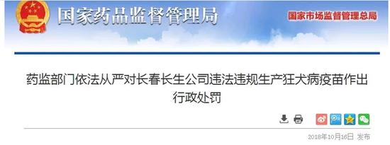 中国石化新增近千亿方天然气储量