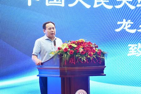 龙永红 中国人民大学教务处处长教授