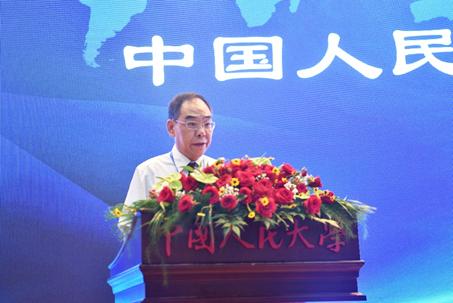 郑志勇 中国人民大学数学学院院长教授