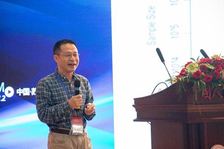 Yazhen Wang 威斯康大学教授