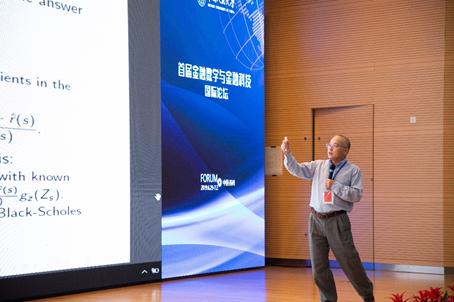 蔡宗武 美国堪萨斯大学经济系Charles Oswald讲席教授