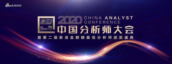10月28日,中国投资界顶级盛会来了!百位基金大佬、研究大咖齐聚