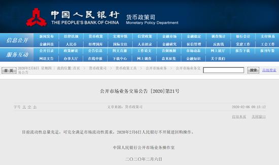 雷军:小米建设的5G未来智能工厂12月底将正式投产
