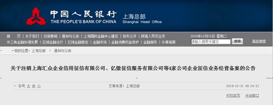 """北京米其林是""""傲慢与偏见""""吗?"""