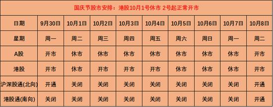 日本学者谈香港乱象:忤逆粗鄙之举在哪都会受唾弃