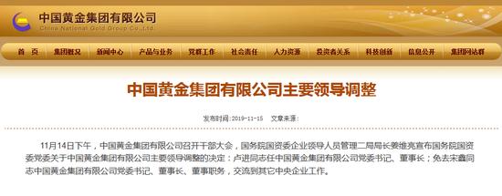 http://www.kqtusb.tw/yejingangcai/520597.html