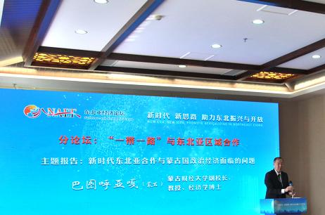 玖富子公司入股湖北消金 后者贷款曾被挪用遭罚40万