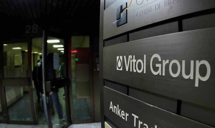 原料图片:2011年10月,瑞士日内瓦,维众公司办公楼的企业标识。REUTERS/Denis Balibouse