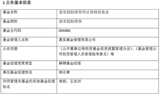 香港民航处提醒市民勿滋扰航班飞行