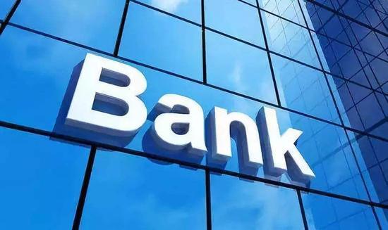 FDIC批准新规定 亚马逊银行、沃尔玛银行问世可能为期不远