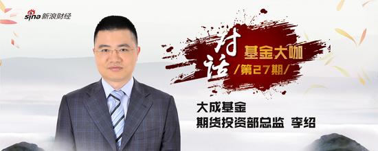 万胜道金:黄金走势分析建议 黄金开盘操作策略布局