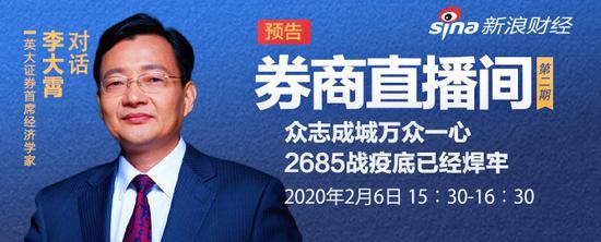 山东创新集团退出中企发展牵出锦州银行股权变幻