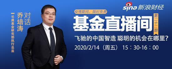 中国电力投资集团