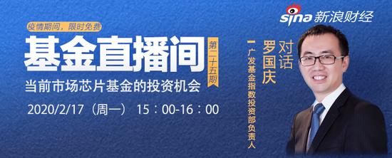 山西黄河新闻网