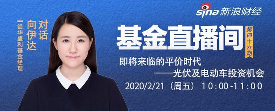花旗:敏华控股目标价升至6.8港元维持买入评级