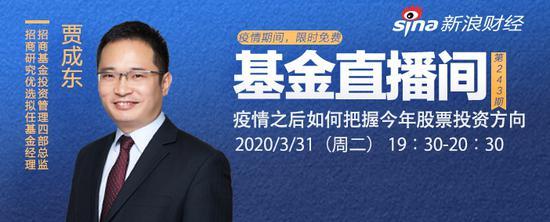 招商基金�Z成�|:TMT、新能源汽