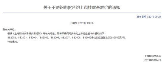 """北青报:欣见旅游进入""""拼服务""""阶段"""
