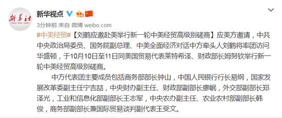 """房贷利率换锚前夕上海首套房贷""""九五折""""还有迹可循"""