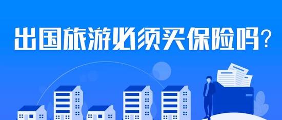 北京医疗和养老领域改革 七机构开展国际化医院试点