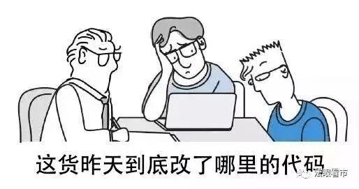 兴业证券长江证券等 你们客户员工信息已泄露400万条