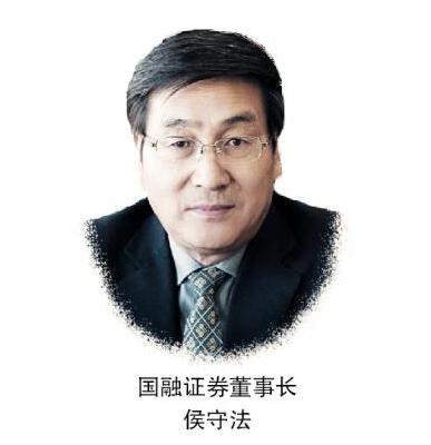 OLED概念股走强 TCL集团涨停