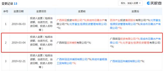 乐山大佛景区国庆假期每日限流2.24万人