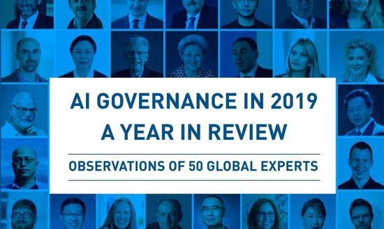 图:旷视印奇在《全球人工智能治理年度观察2019》英文版发表署名文章