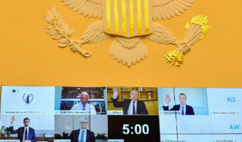 美国四家科技巨头在众议院听证会上遭反垄断拷问