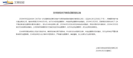 工信部:将推动我国二维码国家标准成为国际标准