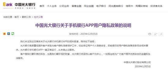 国资委:疫情对央企经营影响1月可控2月影响较大