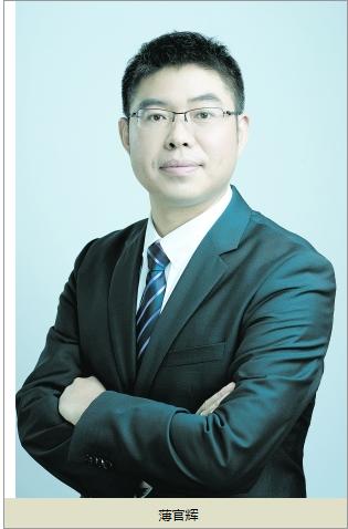 银华基金薄官辉:以长期价值发现为目标 持续创造超额回报