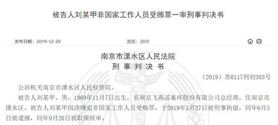 """中日韩上演新""""三国演义""""这个领域合作你或想不到"""