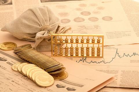 唐建偉:疫情不會影響中長期經濟運行態勢