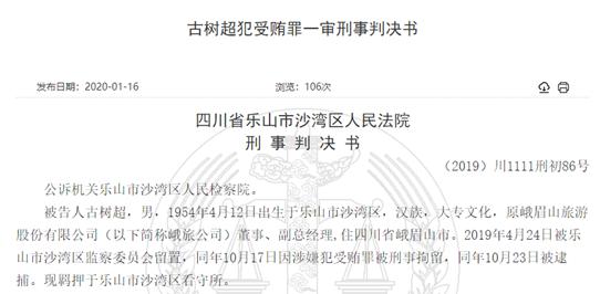 """坚决反""""台独""""郭台强:希望下一代不会发生战争"""