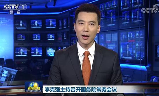 李克强:引导金融机构降低小微企业融资实际利率