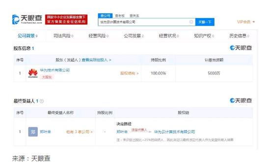 深圳通报卓悦汇购物中心吊顶坠落:暂无人员伤亡